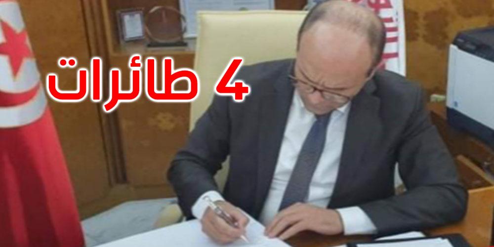 'الخطوط التونسية توقع عقدا لاقتناء 4 طائرات 'ايرباص 320 نيو