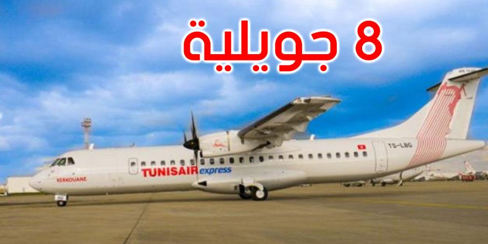 الخطوط التونسيّة السريعة تطلق خطا جوّيا بين جربة وطرابلس الليبية