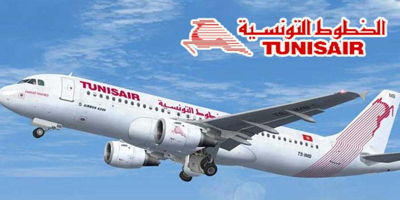 Tunisair proposera des tarifs préférentiels au profit des enseignants universitaires