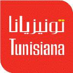 Tunisiana rachètera Tunet très prochainement