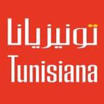 Tunisiana : la facturation passe à la seconde pour les abonnés post-payés