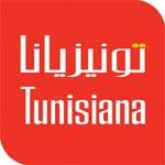 Le samsung Galaxy S4 arrive en avant-première chez TUNISIANA à partir de 299 DT