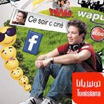 Facebook pour 2 dt/mois chez Tunisiana