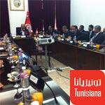 Avec 161 millions de dinars, Tunisiana n'obtient pas sa 3G