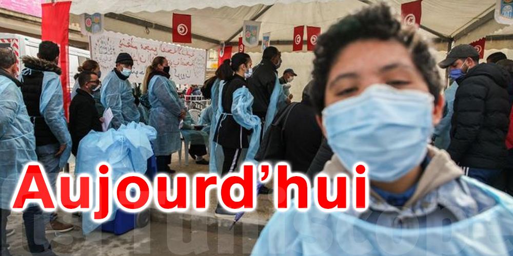 Tunisie-coronavirus : Campagne de dépistage à…