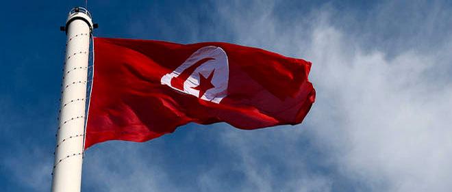 La Tunisie à la tête de l'UGAA