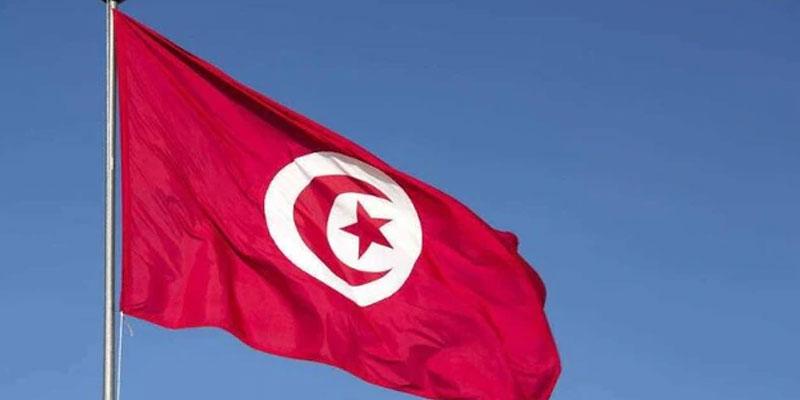 La Tunisie élue membre du conseil de l'Organisation des Nations Unies pour l'Alimentation et l'agriculture