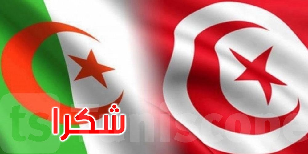 فوزي المهدي: الجزائريون أنقذوا تونس من كارثة كبيرة<