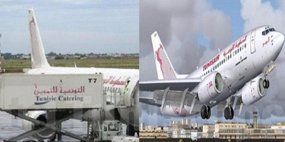 الاتفاق على رفع العقلة على حساب الشركة التونسية للتموين وصرف أجور أعوانها
