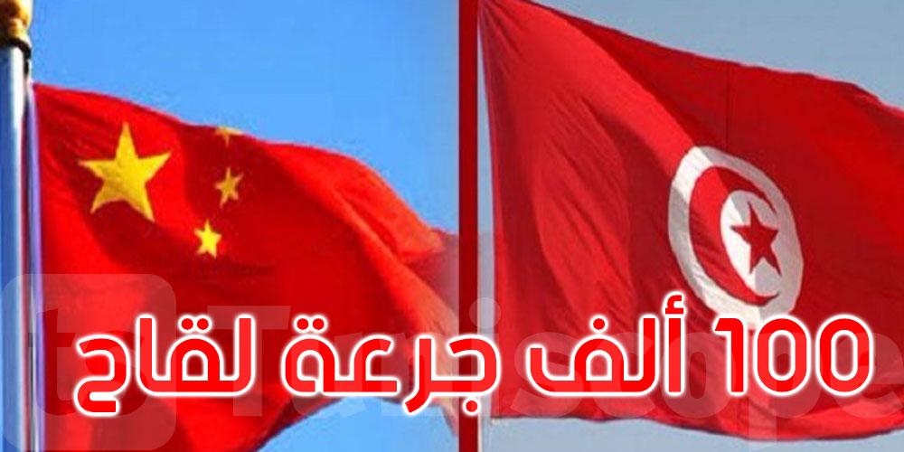 هبة صينية لتونس بـ100 ألف جرعة لقاح ضد كورونا