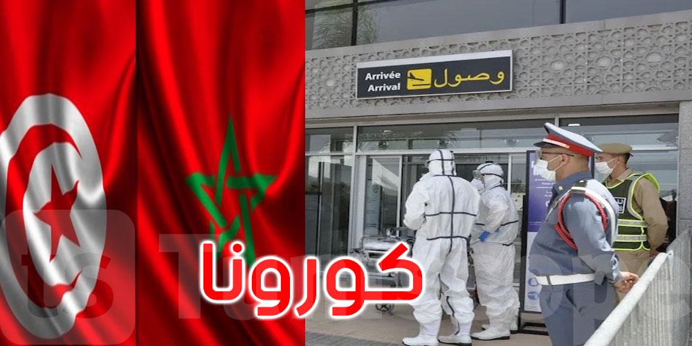المغرب يقرر تعليق الرحلات الجوية مع تونس