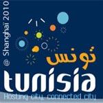 Site web dédié à la participation tunisienne à l'exposition de Shanghaï 2010