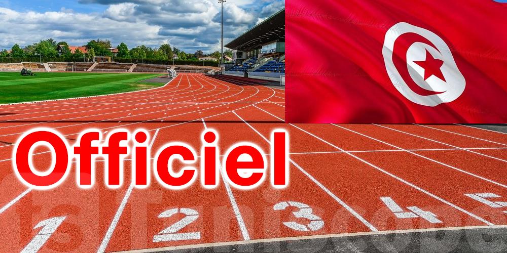La Tunisie organise le Championnat arabe d'athlétisme