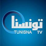 Lancement de la nouvelle chaine privée Tounisna
