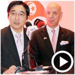 En vidéo : Tous les détails sur la nouvelle chambre Tuniso-Japonaise