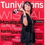 Tunivisions lance la vente à distance et se décline sur tous les supports digitaux !