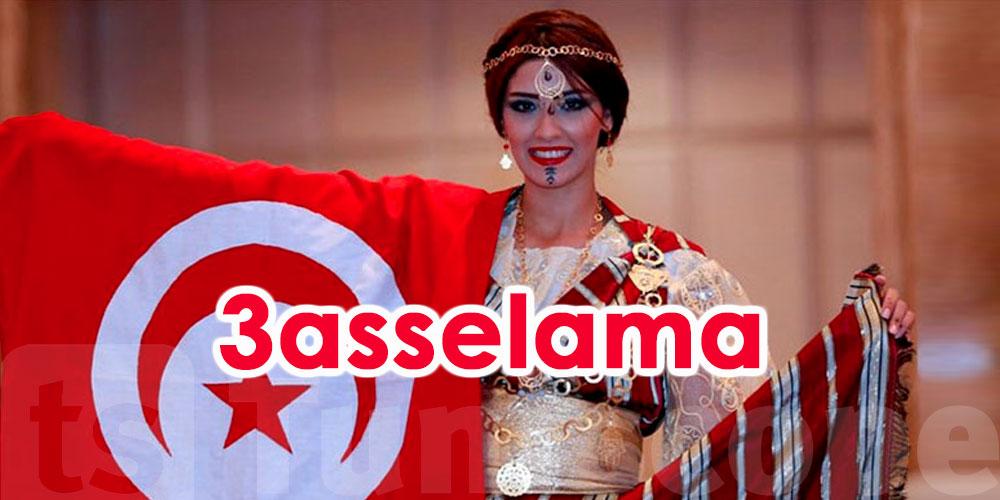 Tunizi, le dataset pour comprendre le dialecte tunisien