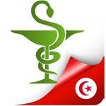 Tunpharma : application mobile dédiée à la recherche des pharmacies