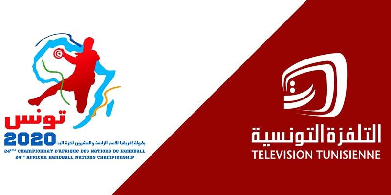 التلفزة الوطنية تتحصل على حقوق بث كأس افريقيا للأمم لكرة اليد 2020