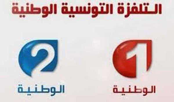 Télévision Tunisienne : Watania 1 et 2 sont désormais disponibles en Streaming Live sur Internet