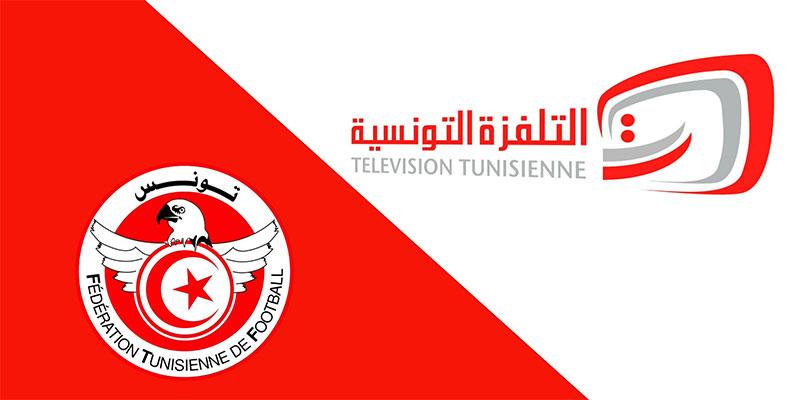 توضيح التلفزة التونسية لأسباب منعها من حقوق البث التلفزي لمباريات كرة القدم