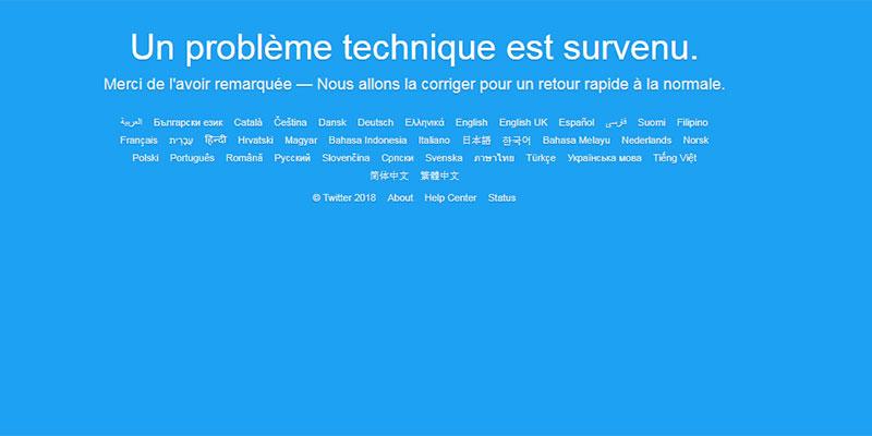 ''خطأ تقني'' يعطل تويتر