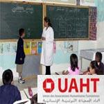 L'UAHT prend en charge la rénovation d'une école à Siliana