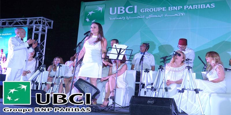 L'UBCI réunie ses collaborateurs dans les jardins de Dar Al Kamila