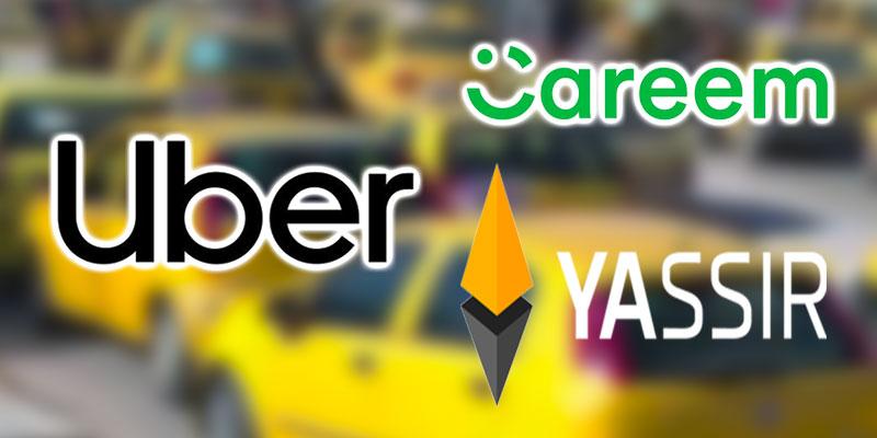 UBER rachète YASSIR : Précisions autour de l'information
