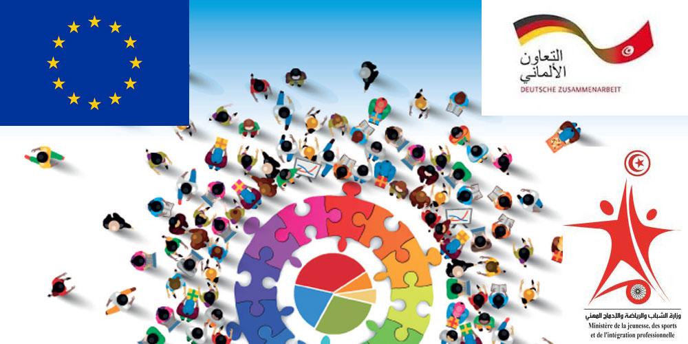 Atelier de lancement du Programme Pour une approche globale de la gouvernance des migrations et de la mobilité de main-d'oeuvre en Afrique du Nord (THAMM) en Tunisie