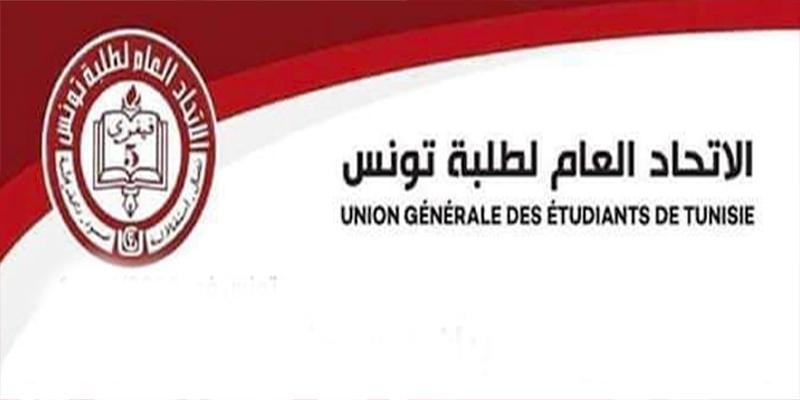 Les examens universitaires reportés en septembre, l'UGET refuse