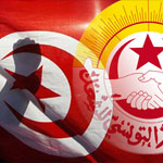 الاتحاد التونسي للشغل يشحن مساعداته إلى قطاع غزة