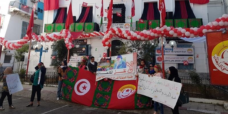 A l'occasion de la fête du travail, grande manifestation devant le siège de l'UGTT