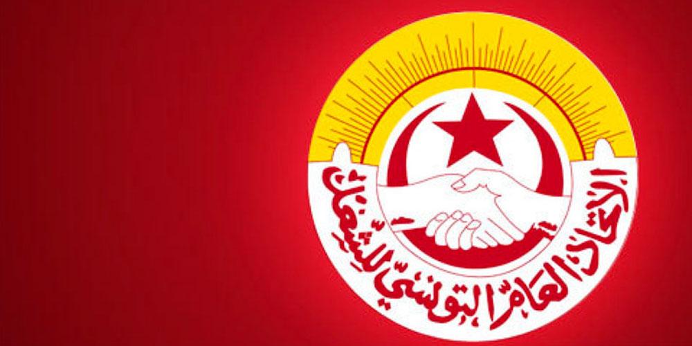L'URT de Kasserine condamne l'attaque contre son siège