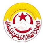 UGTT Sousse : Rassemblement massif à midi