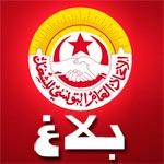 الاتحاد العام التونسي للشغل يندد بحملات التشويه التي يقوم بها بعض الأئمة ضد الاتحاد