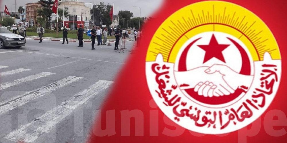 إتحاد الشغل يعلق على العملية الإرهابية في سوسة