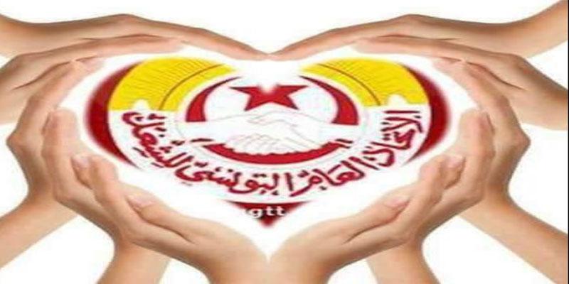 اتحاد الشغل يطالب بفتح تحقيق في نشاط وكالة أسفار تنظم رحلات إلى الكيان الصهيوني