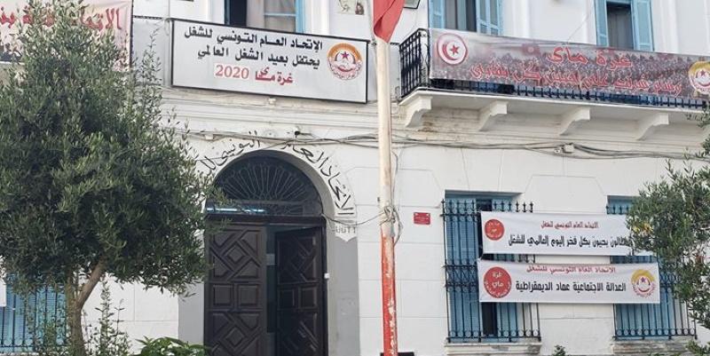 L'UGTT annule le rassemblement de la Place Mohamed Ali