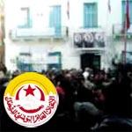 Grève générale à Tunis et devant l'UGTT