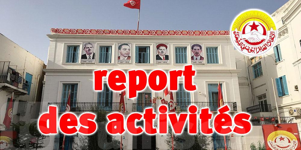 L'UGTT reporte toutes ses activités à une date ultérieure