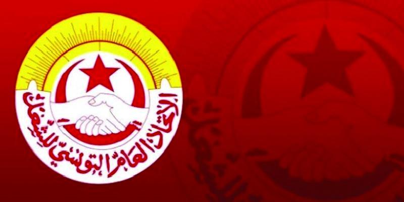 اتحاد الشغل يؤكد وقوفه على نفس المسافة من المترشحين للانتخابات الرئاسية