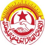 UGTT : La grève générale annoncée pour le 25 janvier a été suspendue