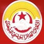 Les locaux de l'UGTT attaqués sur plusieurs régions de la Tunisie