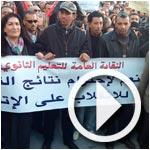 En vidéo : Grève des enseignants du secondaire devant le siège de l'UGTT