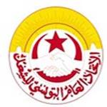 UGTT : Appel à un rassemblement massif à Sousse le samedi 3 mars