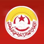 La troika de l'opposition fera appel à l'UGTT 'pour son rôle déterminant en Tunisie '