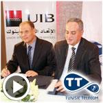 En vidéos : L'UIB lance une stratégie basée sur la transformation technologique