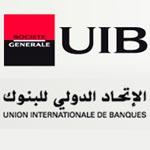 UIB vient de recevoir deux prix internationaux récompensant son activité de services