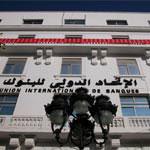 UIB : UN PNB en hausse de 11,1 % au 30 septembre 2015